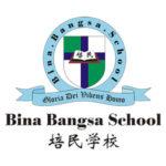 Bina Bangsa School